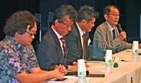 基地と司法、沖縄で問う 国際人権法学会 法律家が論議