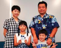 きっかけはNHKアナウンサーの父 小1で4級アマ無線合格、沖縄最年少タイ