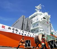 南西海運の新造船「せつ丸」就航