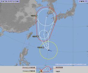 台風7号(29日9時現在、気象庁HPから)
