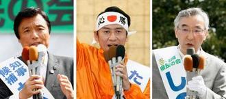 福岡県知事選が告示され、第一声を上げる(右から)篠田清、武内和久、小川洋の各氏=21日午前、福岡市
