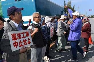 新基地建設に抗議の声を上げる市民ら=8日午前、名護市辺野古・米軍キャンプシュワブ前