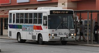 路線バス(資料写真)