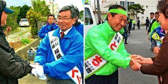 有権者と握手を交わし支持を訴える(左から)稲嶺進さんと渡具知武豊さん=1日、名護市内