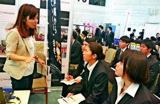 担当者の話を食い入るように聞く学生たち=21日、宜野湾市・沖縄コンベンションセンター