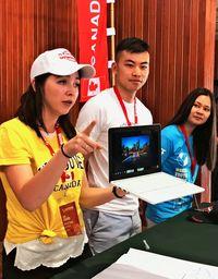 7カ国の「オキナワ」紹介/世界若者ウチナーンチュ大会/ペルーで開催 県人会活動議論