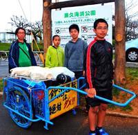 沖縄リヤカーの旅 「飲酒運転NO!」訴え50キロ 少したくましくなった12歳の春