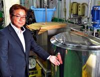 飲料・調味料を少量でも受注生産 沖縄の小規模業者を支援する企業