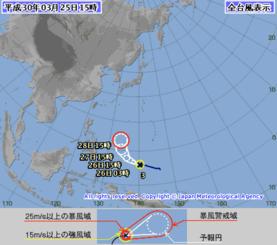 台風3号の進路予想図(気象庁のHPから)