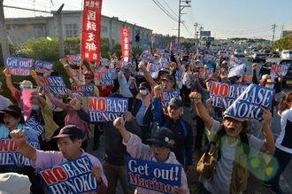 辺野古への新基地建設反対を訴え、抗議の声を上げる集会参加者=20日午前8時すぎ、米軍キャンプ瑞慶覧前
