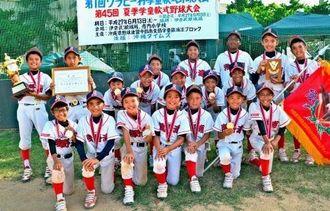 浦添ブロックで優勝した浅野浦少年野球