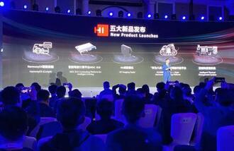 18日、中国・上海で開かれたファーウェイの車載新技術の発表会(共同)
