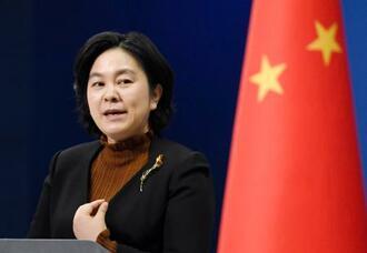 記者会見する中国外務省の華春瑩報道局長=19日、北京(共同)