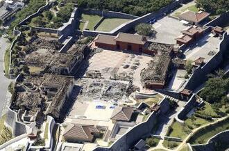 火災で焼失した首里城