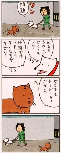 おばぁタイムス(2015年12月20日)