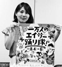 [きょうナニある?]/話題/6日に一万人のエイサー/国際通り 80団体が出演