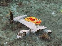 「操縦士のミス」 名護のオスプレイ墜落、防衛省が報告書公表