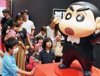あす10月23日(月)の沖縄県内の主なイベント