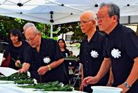 「風化させない」遺族会から主催受け継ぐ 那覇市・戦没者慰霊祭