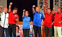 宜野湾市長選:松川正則氏が総決起大会 「市政発展の勢い継承」