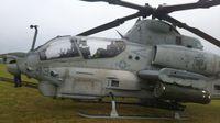 米軍の表現「予防着陸」に不快感 沖縄知事公室長