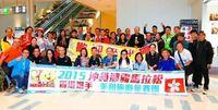 「来てみたかった」香港からNAHAマラソンに選手団40人
