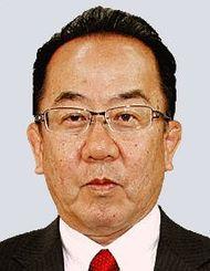 西銘恒三郎氏