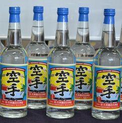 久米島の久米仙が発売する琉球泡盛「空手」
