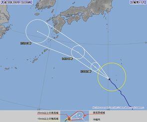 台風15号の進路予想図(気象庁HPより)