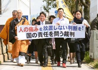 松山地裁に向かう、福島第1原発事故避難者訴訟の原告団ら=26日午後