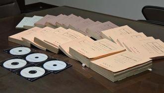 電子化してHPに公開した1970~72年の那覇市議会議事録