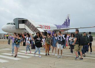 (資料写真)香港発の便で到着し、笑顔で手を振る観光客ら=宮古島市・下地島空港