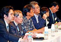 沖縄は「先住民」か否か 国際人権法学会で、専門家と外務省が論議