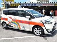 「キティちゃんタクシー」に外国客も胸キュン! 沖縄に登場 ナンバーはもちろん「860(ハロー)」