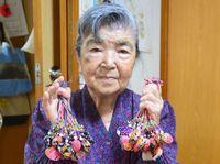 お守り400個を20年作り続ける90歳女性 新1年生の交通安全願い、沖縄・うるま
