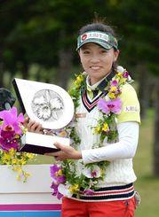 女子プロゴルフ開幕戦ダイキンオーキッドレディスで2連覇を果たしたテレサ・ルー=6日午後、琉球GC