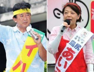 (左)伊波洋一氏 (右)島尻安伊子氏