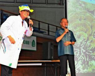 サンゴ礁がもたらす恵みや生物多様性などを楽しく解説するさかなクン(左)と土屋誠名誉教授=22日、石垣市総合体育館