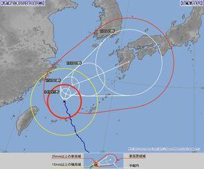 台風18号進路予想図(14日9時現在、気象庁HPから)