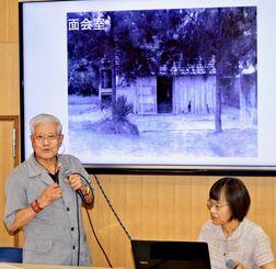 ハンセン病について自身の体験を語る平良仁雄さん(左)=23日、名護市・沖縄愛楽園