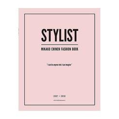 知念さん初のファッションブック「STYLIST」(セブン&アイ出版)。3月24日発売