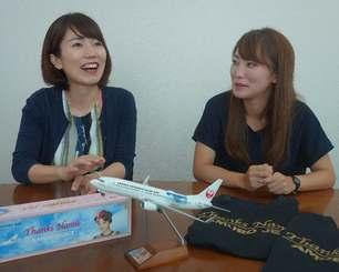「AMURO JET」実現までの経緯を語る江口有希さん(左)と玉城李奈さん=8月28日、JTA本社