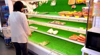 相次いで発生した台風の影響で定期船が欠航し、食料品が品薄になってきた南大東村の商店=26日、同村在所