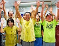 辺野古阻止へ「不屈」の系譜 沖縄県議選「オール沖縄」勢い