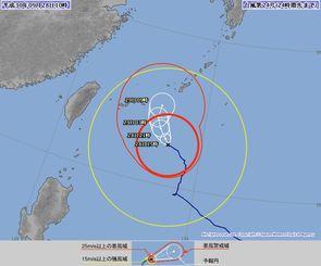 台風24号進路予想図(気象庁HPから)