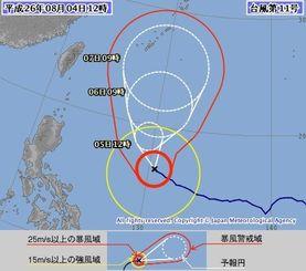 4日正午現在の台風11号経路図(気象庁ホームページから)