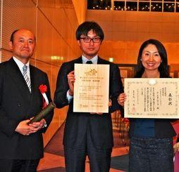 代表して環境大臣賞を受賞した(左から)ANAの須藤誠さん、住友化学の青木卓也さん、ANAの石橋順子さん=東京都内