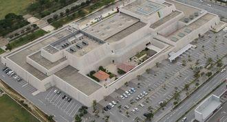 (資料写真)沖縄県立博物館・美術館