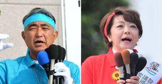 衆院沖縄3区補選に立候補した(左から)屋良朝博氏と島尻安伊子氏