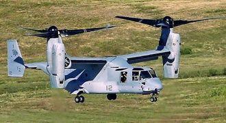 米軍普天間飛行場にも配備されているMV22オスプレイの同型機